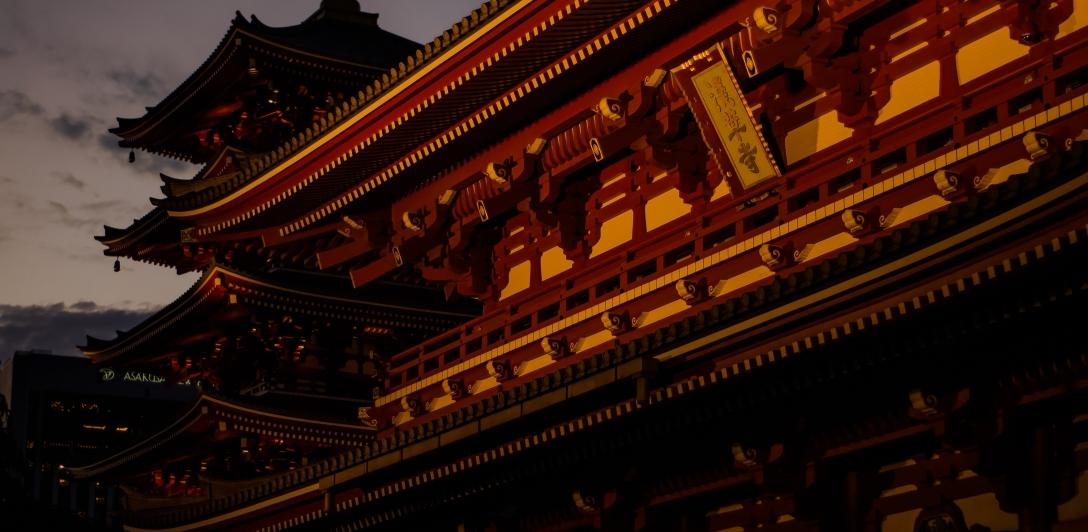 Asakusa, Senso-ji de nuit